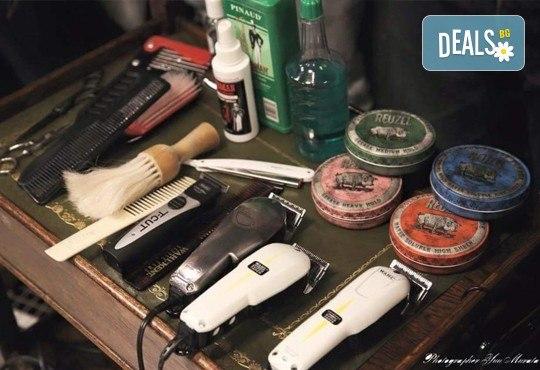 Супер стайлинг само за мъже! Мъжко подстригване, измиване, стилизиране, оформяне на брада и вежди в салон Моатаз Стайл! - Снимка 5