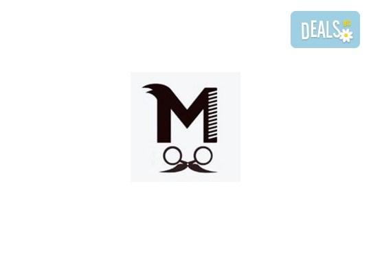 Супер стайлинг само за мъже! Мъжко подстригване, измиване, стилизиране, оформяне на брада и вежди в салон Моатаз Стайл! - Снимка 3