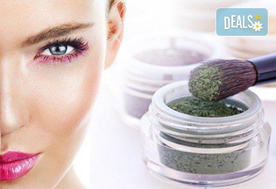 Професионален грим - дневен, вечерен или опушен с най-висок клас козметични продукти на Kroyalan в RalNails - Снимка 1