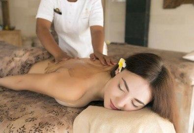 """Лечебен детоксикиращ масаж """"Ин-Ян"""", ароматерапия на цяло тяло и компрес с лечебна луга или мокса в Wellness Center Ganesha! - Снимка"""