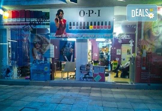 Маникюр с BlueSky, гел-лак на OPI, Gelish или термо гел лак, 4 декорации и СПА терапия в Салон за красота Женско Царство - Снимка 4