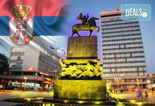 Еднодневна ескурзия през октомври до Ниш, Пирот и Нишка баня в Сърбия - транспорт и екскурзовод от Далла Турс! - Снимка 1