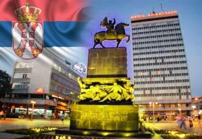 Еднодневна ескурзия през октомври до Ниш, Пирот и Нишка баня в Сърбия - транспорт и екскурзовод от Далла Турс! - Снимка