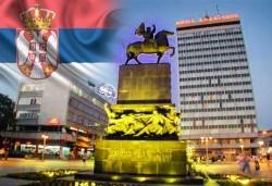 За 1 ден през октомври до Пирот, Ниш и Нишка баня, Сърбия: транспорт и екскурзовод