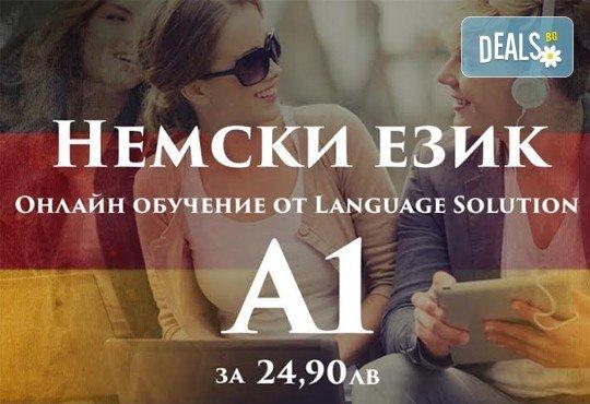Научи немски език удобно и приятно! Потопи се в онлайн обучението на Language Solution и вземи сертификат, без да излизаш от дома си! - Снимка 1