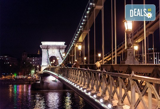 Предколедна приказка в красивите Будапеща, Прага и Виена! 4 нощувки със закуски, транспорт и водач! - Снимка 1
