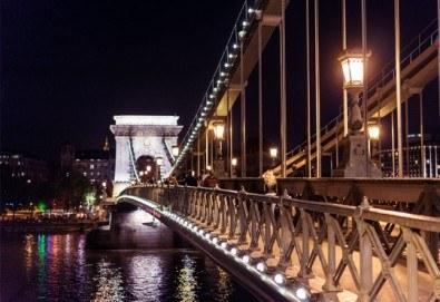Предколедна приказка в красивите Будапеща, Прага и Виена! 4 нощувки със закуски, транспорт и водач! - Снимка