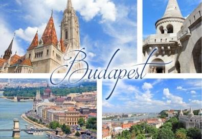 Екскурзия до Будапеща и възможност за посещение на Виена! 4 дни, 2 нощувки със закуски, транспорт от Далла Турс! - Снимка