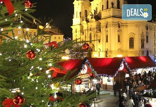 Предколедна приказка в Прага, Дрезден, Виена и Будапеща с Дари Травел! 3 нощувки със закуски в хотели 2/3*, транспорт и програма - Снимка 9