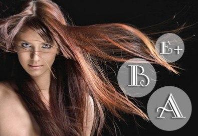 Иновативна терапия за коса с кератинова баня: мирта, иланг-иланг, върба, коприва и витамини А, С и Е и сешоар в център Енигма в Пловдив или Варна - Снимка