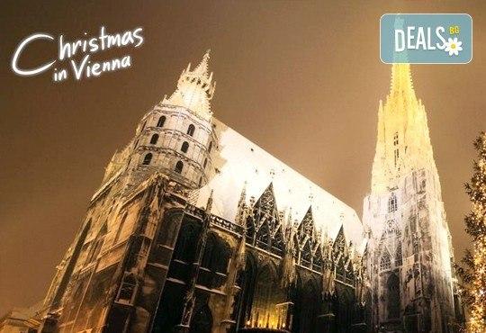 Предколедна Виена и Будапеща с Дари Травел! 3 нощувки със закуски, хотел 2/3* във Виена, транспорт, включени панорамни обиколки и застраховка - Снимка 1