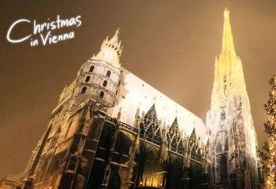 Предколедна Виена и Будапеща с Дари Травел! 3 нощувки със закуски, хотел 2/3* във Виена, транспорт, включени панорамни обиколки и застраховка - Снимка