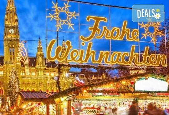 Предколедна Виена и Будапеща с Дари Травел! 3 нощувки със закуски, хотел 2/3* във Виена, транспорт, включени панорамни обиколки и застраховка - Снимка 2