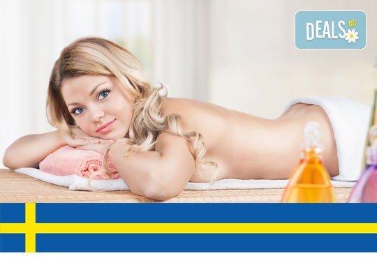 Релаксиращ, тонизиращ или лечебен шведски масаж, рефлексотерапия на стъпала и длани и стреч масаж в салон Лаура стайл! - Снимка 1