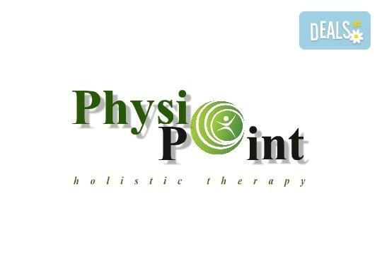 Болкоуспокояващ, нервно-мускулен масаж на гръб и консултация с физиотерапевт в холистичен център Physio Point! - Снимка 3