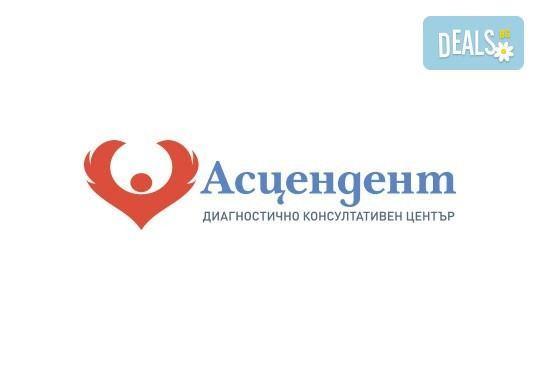 Профилактичен гинекологичен пакет за ранна диагностика и превенция на рак на маточната шийка! Гинекологичен преглед и цитонамазка в ДКЦ Асцендент! - Снимка 3