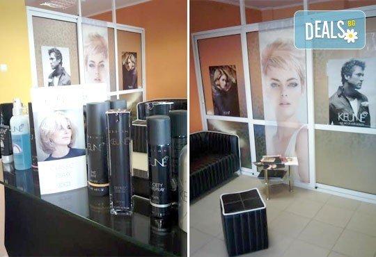 Боядисване на коса с боя на клиента, измиване с шампоан с продукти на L'Oréal, маска с продукти на L'Oréal и прическа със сешоар от Ивани Стил! - Снимка 4