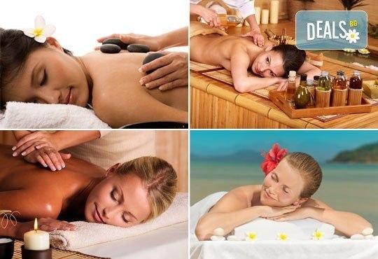 Релаксирайте с комбиниран масаж на цяло тяло с различни видове техники в салон за красота Sassy! - Снимка 1