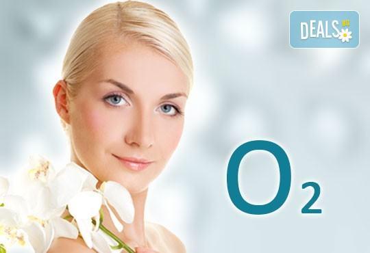 Ултразвуково почистване на лице, кислородна терапия и масаж с колаген в салон за красота Sassy! - Снимка 1