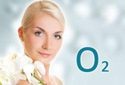 Ултразвуково почистване на лице, кислородна терапия и масаж с колаген в салон за красота Sassy! - Снимка