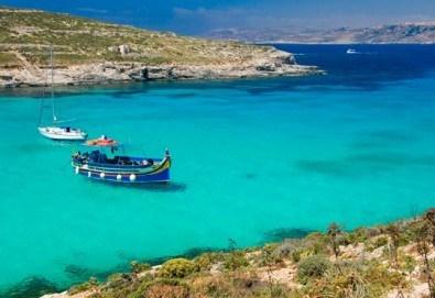 Уикенд почивка на о-в Малта през декември и януари! 3 нощувки със закуски в хотел 3*, двупосочен билет, летищни такси - Снимка
