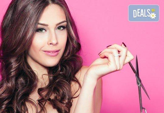 Дамско или мъжко подстригване, масажно измиване, терапия с ампула Selective professional според типа коса и подсушаване от фризьорски салон Refined! - Снимка 1