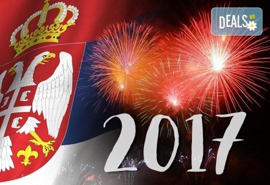 Посрещнете Новата 2017-та година в Ниш с Дари Травел! 3 нощувки, 3 закуски и 1 вечеря в хотел My Place 4* Ниш, транспорт и богата програма - Снимка 1