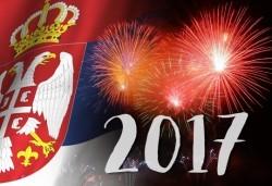 Посрещнете Новата 2017-та година в Ниш с Дари Травел! 3 нощувки, 3 закуски и 1 вечеря в хотел My Place 4* Ниш, транспорт и богата програма - Снимка