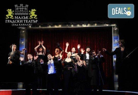 Хитовият спектакъл Ритъм енд блус 2 на 26-ти октомври (сряда) на сцената на МГТ Зад канала! - Снимка 1