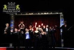 Хитовият спектакъл Ритъм енд блус 2 на 26-ти октомври (сряда) на сцената на МГТ Зад канала! - Снимка