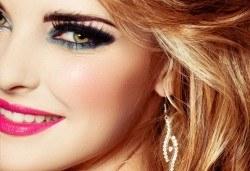 Изразителни очи! Поставяне на луксозни копринени мигли косъм по косъм в Студио за красота Сияние - Снимка