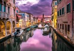 През декември във Венеция, Виена, Залцбург и Будапеща: 4 нощувки със закуски, транспорт