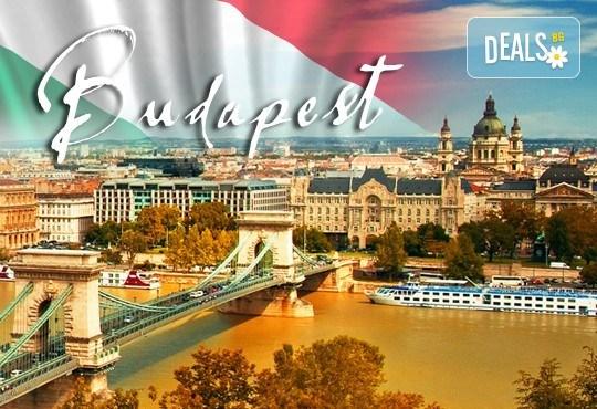 Екскурзия до Любляна, Венеция, Виена, Залцбург и Будапеща! 4 нощувки със закуски, транспорт от Далла Турс! - Снимка 1