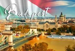 Октомври и декември до Венеция, Любляна, Виена, Будапеща: 4 нощувки със закуски, транспорт
