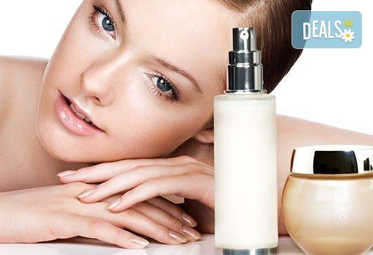 Класическо ултразвуково почистване на лице с френска козметика Dermacode, серум със салицилова киселина и бонус: прахообразен пилинг с микродермабразио в Ивелина студио! - Снимка 1