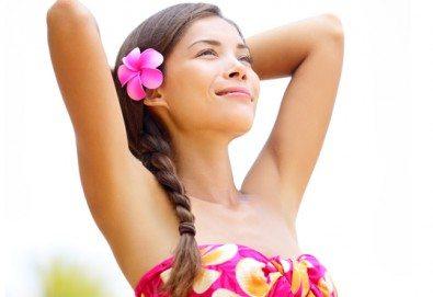 Време е за летни разкрасителни процедури! Е-Light фотоепилация, пълен интим и подмишници в Магнифико - Снимка