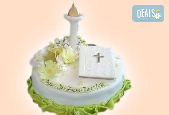 Красива тортa за Кръщенe - с надпис Честито свето кръщене, кръстче, Библия и свещ от Сладкарница Джорджо Джани - Снимка 5