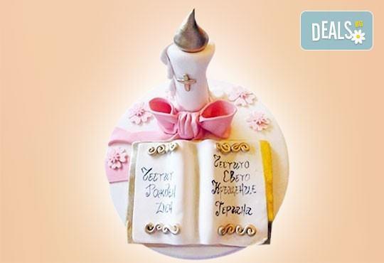 Красива тортa за Кръщенe - с надпис Честито свето кръщене, кръстче, Библия и свещ от Сладкарница Джорджо Джани - Снимка 7
