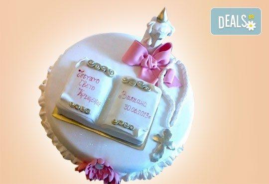 Красива тортa за Кръщенe - с надпис Честито свето кръщене, кръстче, Библия и свещ от Сладкарница Джорджо Джани - Снимка 8