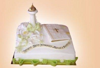 Красива тортa за Кръщенe - с надпис Честито свето кръщене, кръстче, Библия и свещ от Сладкарница Джорджо Джани