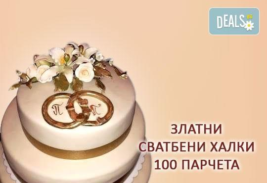 За Вашата сватба! Бутикова сватбена торта с АРТ декорация от Сладкарница Джорджо Джани - Снимка 6