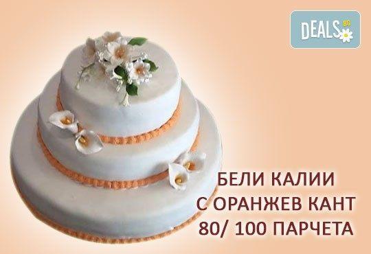За Вашата сватба! Бутикова сватбена торта с АРТ декорация от Сладкарница Джорджо Джани - Снимка 12