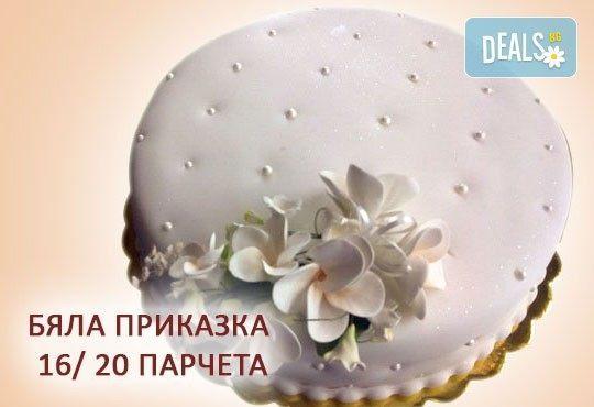 За Вашата сватба! Бутикова сватбена торта с АРТ декорация от Сладкарница Джорджо Джани - Снимка 13