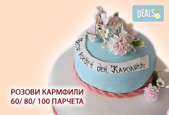 За Вашата сватба! Бутикова сватбена торта с АРТ декорация от Сладкарница Джорджо Джани - Снимка 18