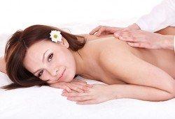 Лечебен масаж при болки в опорно-двигателния апарат, Алфа Медика