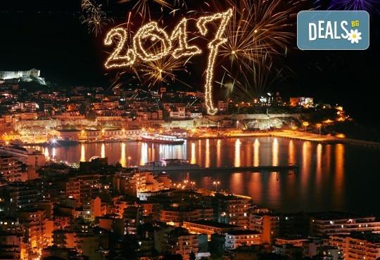 Посрещнете Нова година 2017 в Кавала, Гърция, със Запрянов Травел! 2 нощувки със закуски в Hotel Esperia 3*, празнична вечеря и транспорт! - Снимка 1