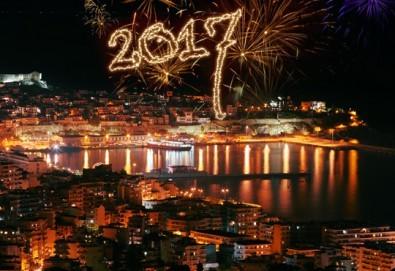 Посрещнете Нова година 2017 в Кавала, Гърция, със Запрянов Травел! 2 нощувки със закуски в Hotel Esperia 3*, празнична вечеря и транспорт! - Снимка