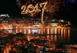 Нова година в Кавала: 2 нощувки и закуски в Hotel Esperia 3*, гала вечеря, транспорт