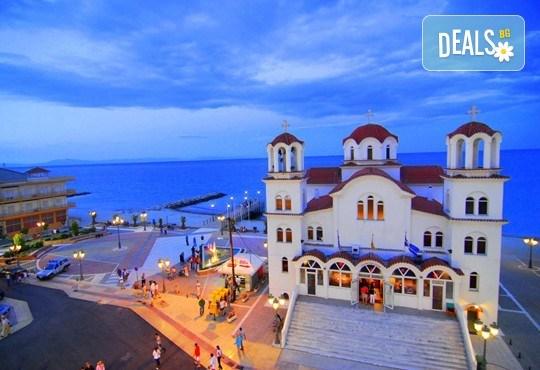 Нова година 2017 в Паралия Катерини, Гърция, със Запрянов Травел! 2 нощувки със закуски в хотел Korali 3*, празнична вечеря и възможност за транспoрт - Снимка 1