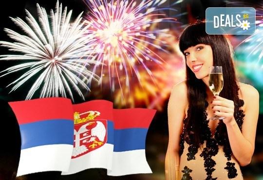 Нова година 2017 в Лесковац, Сърбия! 2 нощувки и закуски в хотел Грош 2*, две празнични вечери в транспoрт от Запрянов Травел! - Снимка 10